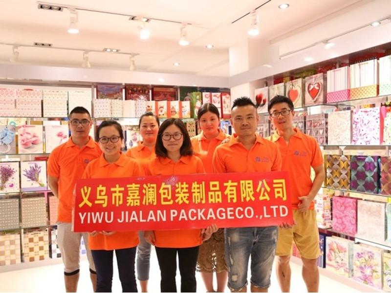 زميلي في فريق ييوو جيالان