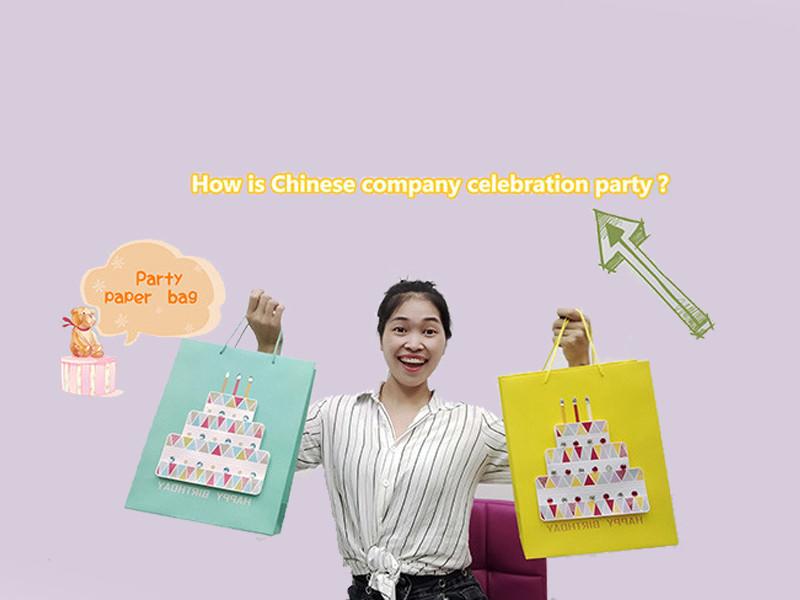 ما يشبه حزب الاحتفال بالشركة الصينية؟