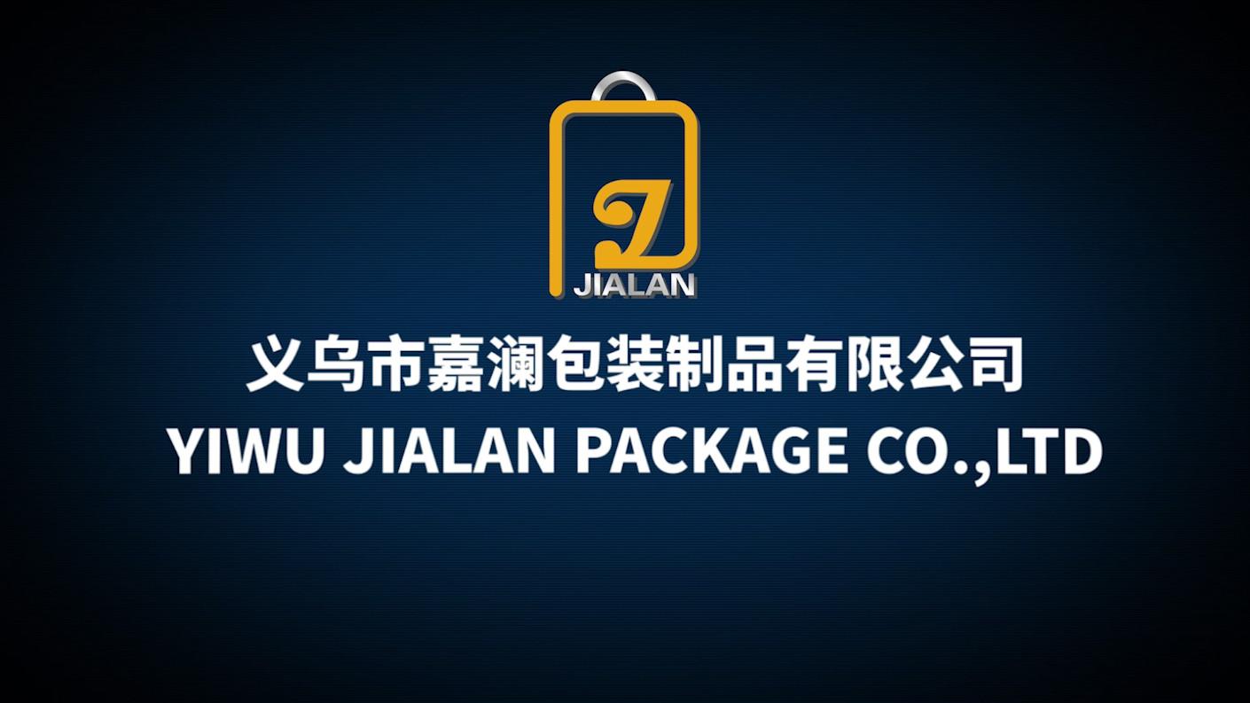 شركة Yiwu Jialan Package Company هي شركة تصنيع عبوات احترافية مع أكثر من 10 سنوات من الخبرة. نحن هنا نقدم لك حلول التغليف المهنية.
