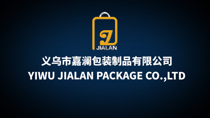 Yiwu Jialan Package company is a professional packaging manufacturer with more than 10 years' Experience. We are here to offer you professional packaging solutions.